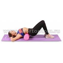 Ролик массажный для йоги INDIGO Foam roll (2)
