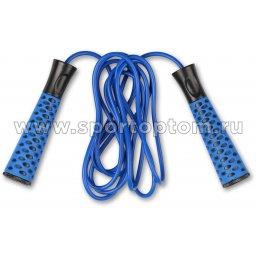 Скакалка INDIGO пластиковые ручки шнур ПВХ регулируемая длина 97123 IR  2,75 м Синий