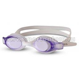 Очки для плавания INDIGO 808 G  Фиолетовый