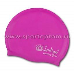 Шапочка для плавания силиконовая INDIGO однотонная 112 SC Цикламеновый