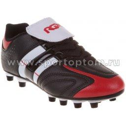 Бутсы футбольные шипованные RGX SB02 Черно-красный