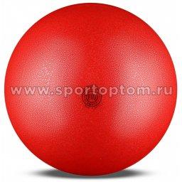 Мяч для художественной гимнастики силикон AMAYA GALAXI 410 г 350630 20 см Красный