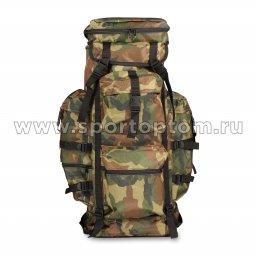 Рюкзак  Охотник жесткая спина SM-210 70 л Нато