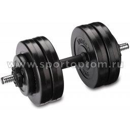 Гантель наборная пластиковые диски INDIGO IN046 11 кг Черный