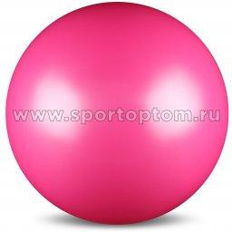 Мяч для художественной гимнастики силикон Металлик 300 г AB2803 15 см Фуксия