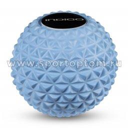 Мячик массажный для йоги INDIGO IN276 Голубой