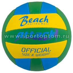 Мяч волейбольный INDIGO ATTACK любительский шитый (PVC 1,6 мм) 1179 Зелено-сине-желтый