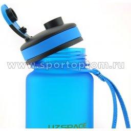 Бутылка для воды с сеточкой и мерной шкалой UZSPACE 650мл тритан 3030 Синий матовый (5)
