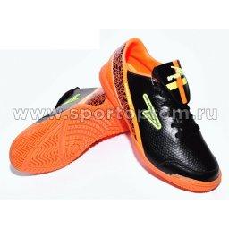 Бутсы футбольные зальные SPRINTER АХ563 35 Черно-оранжевый