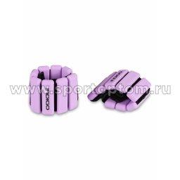 Утяжелители INDIGO ACTIVE силикон IN283 2*0,45 кг Сиреневый
