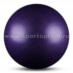 Мяч для художественной гимнастики силикон Металлик 300 г AB2803B 15 см Фиолетовый с блестками