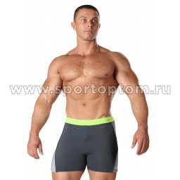 Плавки-шорты мужские SHEPA со вставками 059 S Серый