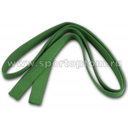 Пояс для кимоно RA-009         2.6 м Зеленый