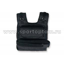 Жилет-утяжелитель Кроссфит INDIGO 10 кг 605 HKVR