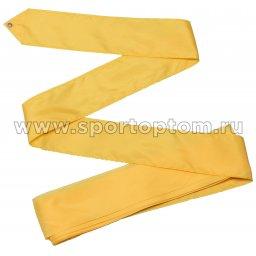 Лента гимнастическая без палочки СЕ1 6,0 м Желтый