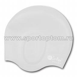 Шапочка для плавания силиконовая INDIGO анатомическя форма 409 SC Белый