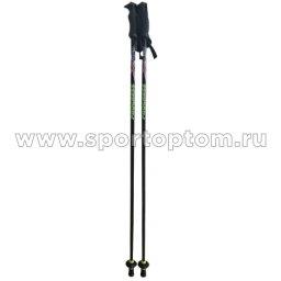 Палки для скандинавской ходьбы SPORTMAXIM SP-25 110 см Черный