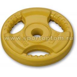 Диск обрезиненный 26 мм INDIGO с хватом IN136 1,25 кг Желтый