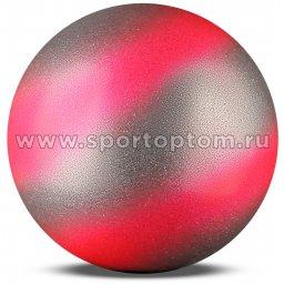 Мяч для художественной гимнастики AMAYA IRIDESCENT 400 г tecnocaucho 350520 20 см Серебро-фуксия