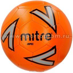 Мяч футбольный №5  MITRE IMPEL тренировочный (термопластичн.PU)  BB1118OSL Оранжево-серо-черный