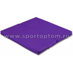 Мат гимнастический складной SM-108  Фиолетовый (1)