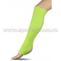Гетры для гимнастики и танцев Шерсть СН1 60 см Лимонный