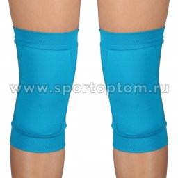 Наколенник для гимнастики и танцев INDIGO SM-113 M Бирюзовый