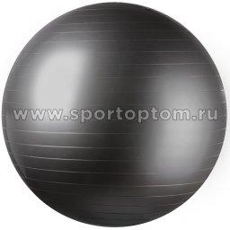 Мяч гимнастический INDIGO   97402-55 IR  55 см Серый металлик