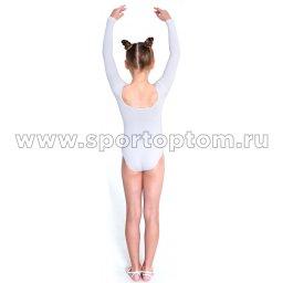 Купальник гимнастический  длинный  рукав  INDIGO SM-093 Белый (2)