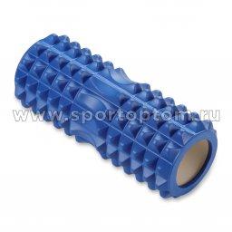Ролик массажный для йоги INDIGO PVC IN267 33*14 см Синий