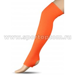 Гетры для гимнастики и танцев Шерсть СН1 40 см Оранжевый