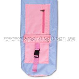 Чехол для коврика с карманами SM-369 Голубо-розовый (3)