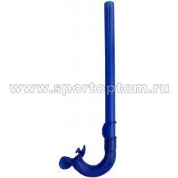 Трубка для плавания детская (с загубником, маскодержатель) 1161 (H029) Синий