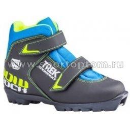 Ботинки лыжные NNN TREK Snowrock1 2 ремня детские синтетика TR-252 Черный (лого лайм неон)