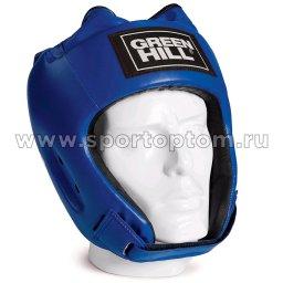 Шлем боксёрский Green Hill ALFA и/к, двойное крепление  HGA-4014 Синий
