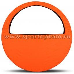Чехол для обруча (Сумка) INDIGO SM-083 60-90 см Оранжевый