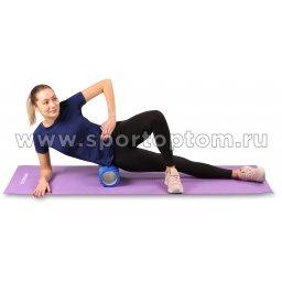 Ролик массажный для йоги INDIGO PVC IN077 (2)
