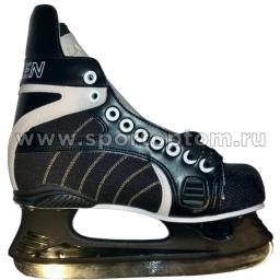 Коньки хоккейные LARSEN H07 38 Черный