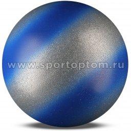 Мяч для художественной гимнастики AMAYA IRIDESCENT 400 г tecnocaucho 350520 20 см Серебристо-синий