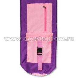 Чехол для коврика с карманами SM-369 Фиолетово-розовый (3)