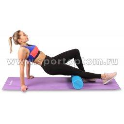 Ролик массажный для йоги INDIGO Foam roll (6)