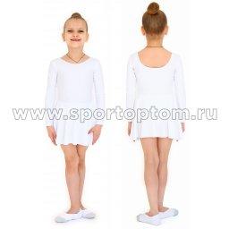 Купальник гимнастический с Юбочкой   бифлекс INDIGO  SM-336 36 Белый