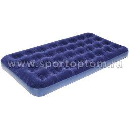 Кровать BW флокированная надувная 1.5 местная 67001 188*99*22 см Синий