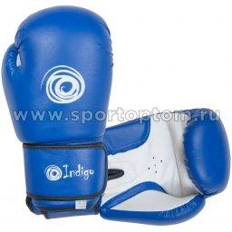 Перчатки бокс INDIGO PS-799 (5)