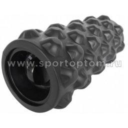Ролик массажный для йоги INDIGO вибрационный, USB IN099 14*33 см Черный