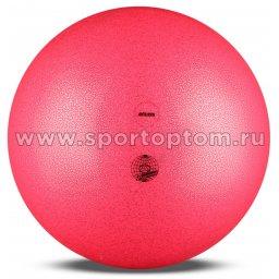 Мяч для художественной гимнастики силикон AMAYA GALAXI 410 г 350630 20 см Фуксия