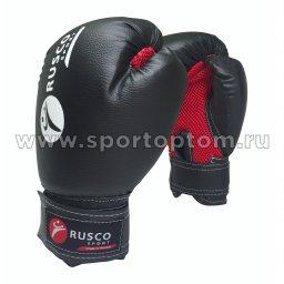 Перчатки боксёрские RUSCO SPORT и/к  RS-16 10 унций Черный