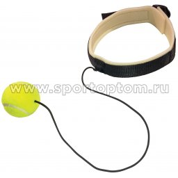Эспандер Боевой мяч Fight Ball INDIGO SM-061 55 см