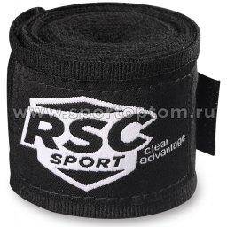 Бинт боксёрский RSC Эластик RSC005 3,0 м Черный