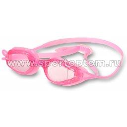 Очки для плавания детские INDIGO TUNA 2786-10 Розовый
